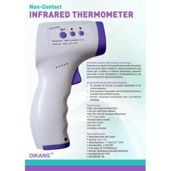 Medical Non-Contact Infrared Thermometer - Touch Free